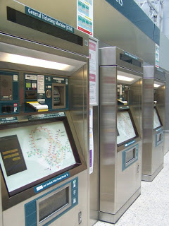 MRT Ticket Machine